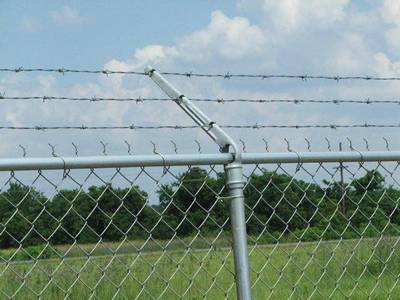 Single barb arm with three strands of barb wire for chain fence.